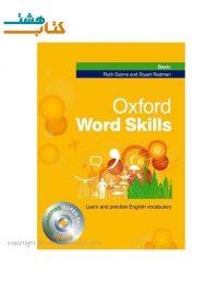 english1 200x267 - پیشنهادات ویژه