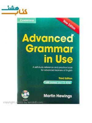 کتاب زبان Grammar In Use 3rd Advanced انتشارات جنگل