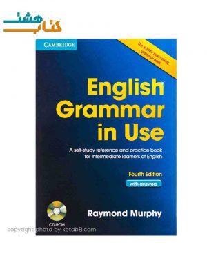 کتاب زبان Grammar in Use English 4th with answers انتشارات جنگل