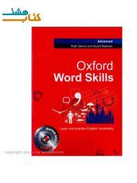 کتاب زبان Oxford Word Skills Advanced+CD